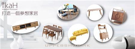 IKAH Creation Furniture