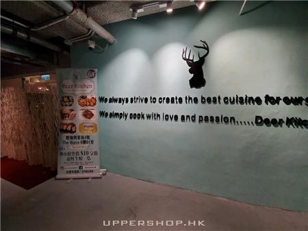 Deer Kitchen