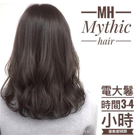 Mythic Hair Salon
