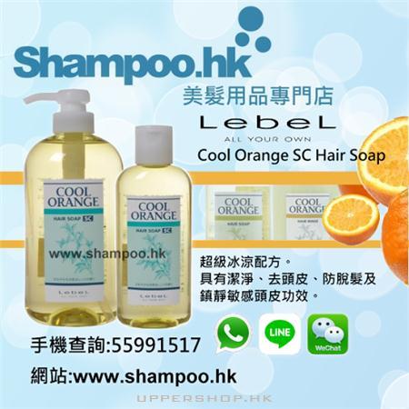Shampoo.HK 美髮用品專門店