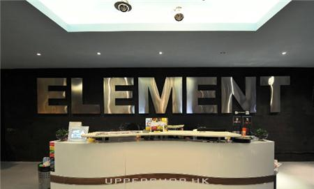 Element Dance Studio (已結業)