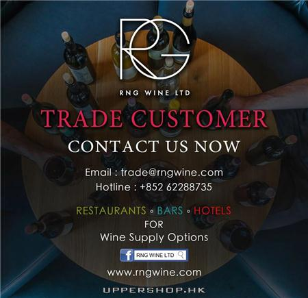 RNG Wine Ltd