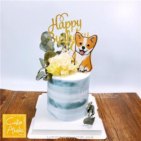 Cake Aholic