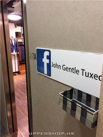 John Gentle Tuxedo 男士禮服