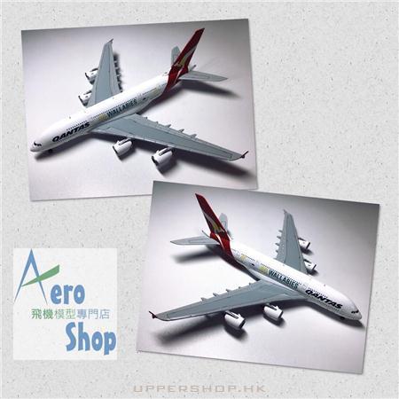 Aero Shop - 飛機模型專門店