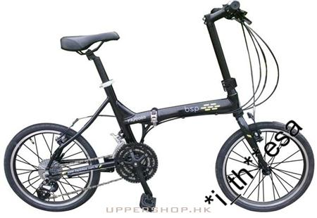 BSP Bicycles Outlet 商舖圖片4