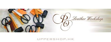 Po Leather Workshop