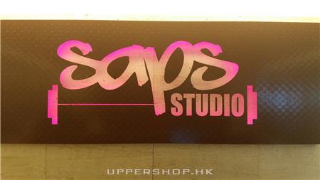 SAPS Fitness Studio