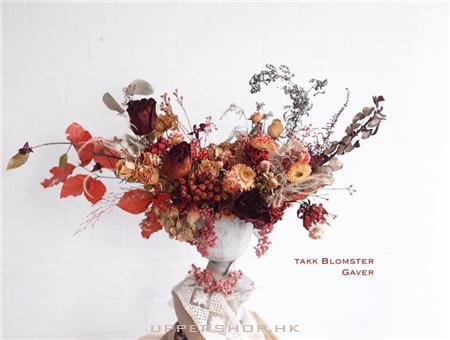 takk Blomster
