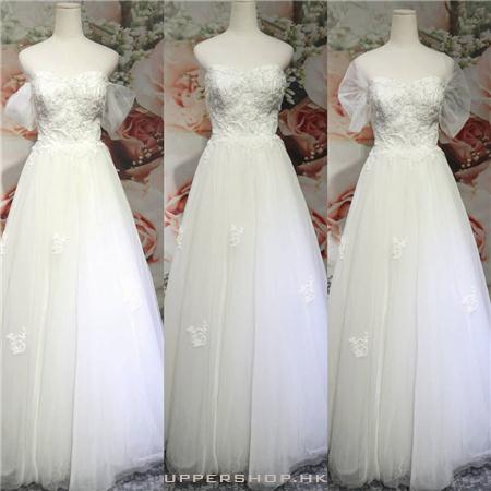 EverAfter Bridal Gowns