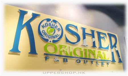 Kosher Original