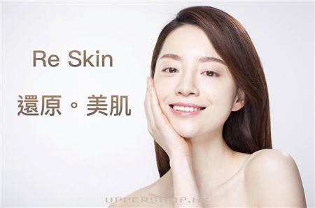 Re Skin