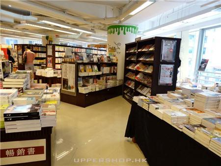 城邦書店 Cite Bookshop