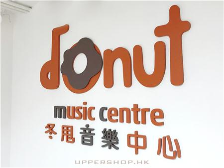 Donut Music Centre