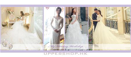My Wedding Workshop