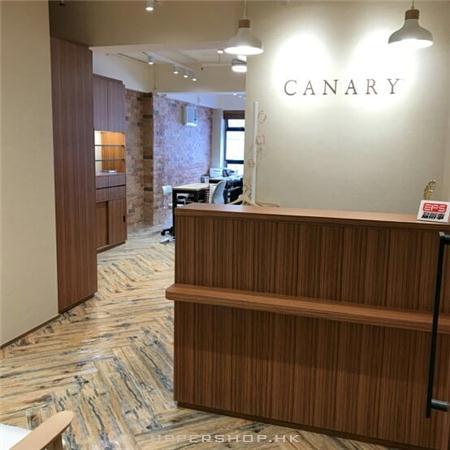 Canary HK