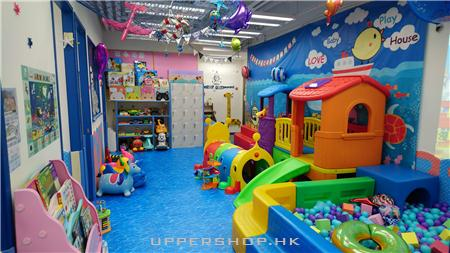 Love Baby Play House - 屯門party room