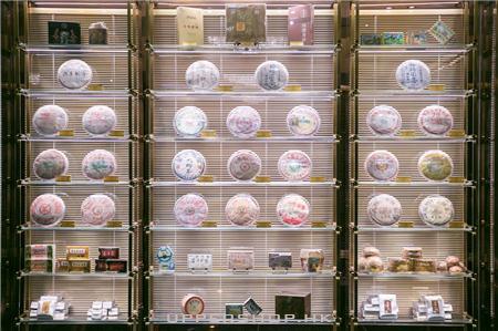 御茶 - 尚品薈店