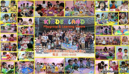 Kinderland Playgroup & Learning Centre