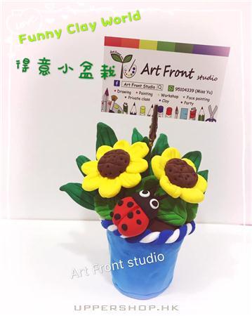 Art Front studio