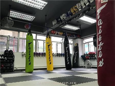Faith Muay Thai & Fitness