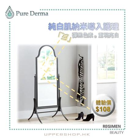 Pure Derma