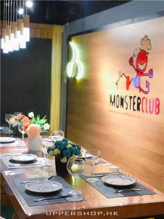 Monster Club 派對廚房