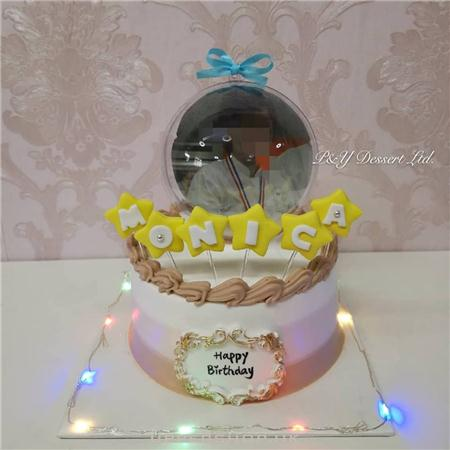 P&Y Dessert Ltd