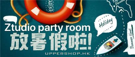 ZTUDIO - Party Room