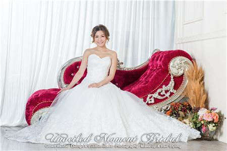 Unveiled Moment Bridal