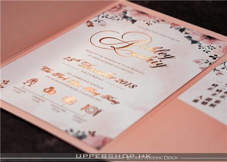 B.yours wedding design 囍帖/喜帖設計 婚禮佈置
