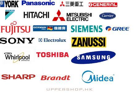 EBuy 電器直銷中心
