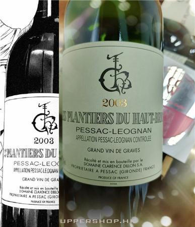Classy Wine Cellar