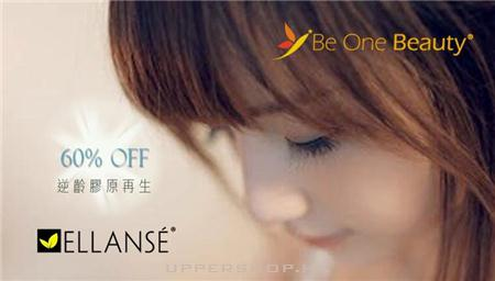 Be One Beauty