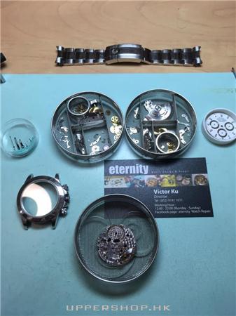 eternity Watch Repair & Design