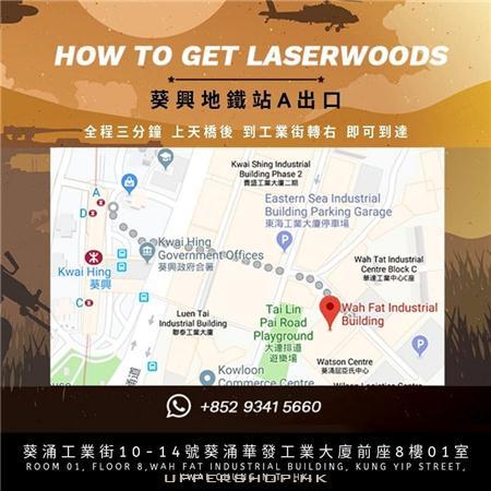 Laser Woods