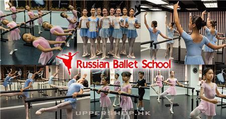 俄羅斯芭蕾舞學校