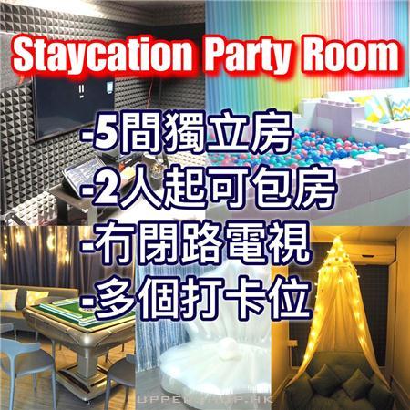 Staycation.hk