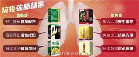 華人藥業 商舖圖片1