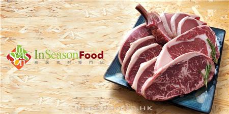 InSeason food 高級食材專門店
