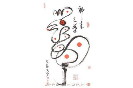 Tao Painting Gallery