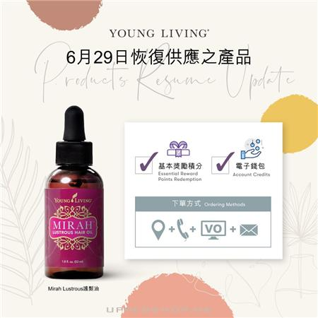 Young Living Hong Kong