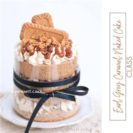 Bunphant Cake Studio