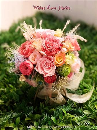 Wishes Love Florist