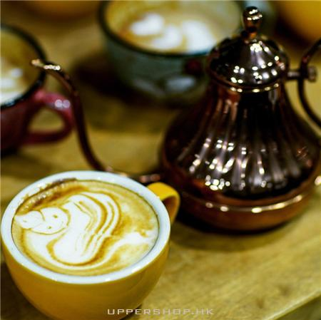 Myflavorcoffee