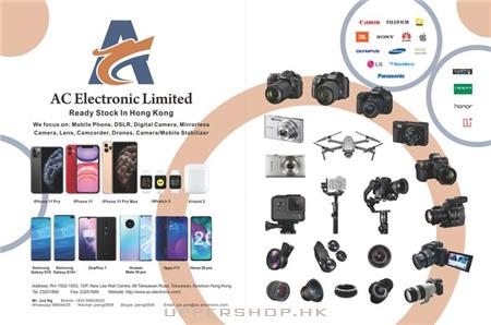 AC Electronic Limited