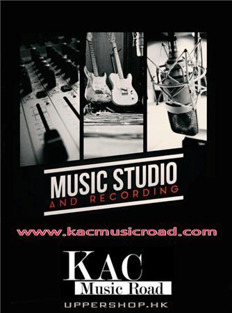 Kac Music Road