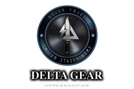 Delta Gear