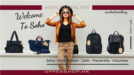 Soholeather.net 手袋專門店