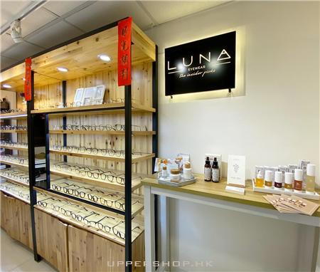 Luna Eyewear Insider 香港文青眼鏡店